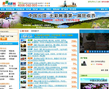 旅游爸爸网 - 厦门专业周边旅游资讯网站