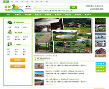 窝棚旅游网 - 厦门专业的周边旅游景点网站