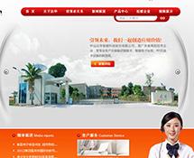漳州某智能科技股份有限公司